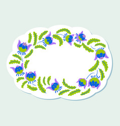 Abstract floral round frame botany design with vector