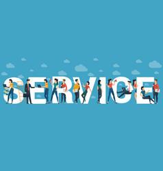 service concept vector image