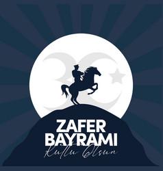 Zafer bayrami soldier on horse vector