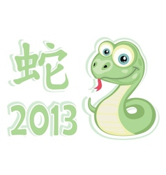 Snake sticker vector image vector image