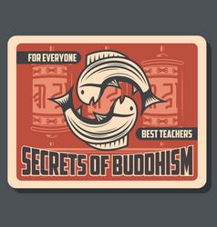 Buddhism prayer wheels and carp fish vector