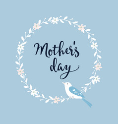 mothers day greeting card invitation handwritten vector image vector image