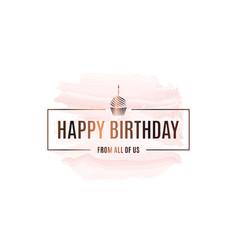 happy birthday logo art gold watercolor background vector image