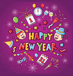 happy new year icon set with purple background vector image