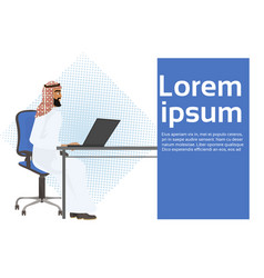 arab business man working at laptop computer sit vector image