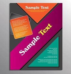 Flyer or brochure template vector image vector image