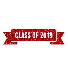 Class 2019 vector
