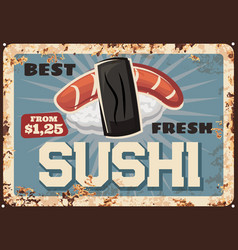 Japanese sushi rusty metal plate asian cuisine vector