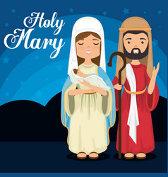 holy family religious card vector image