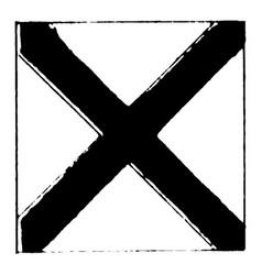 international code flag for the letter v vintage vector image