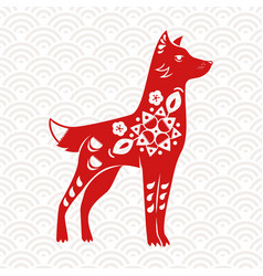 new year of the dog red chinese paper cut art vector image