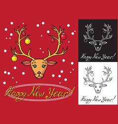 christmas deer and tree toys vector image