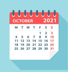 October 2021 calendar leaf vector
