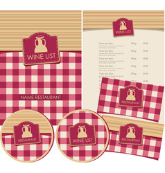 set of restaurant design elements with wine jug vector image