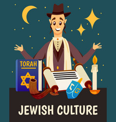 Torah jewish culture background vector