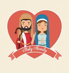 Holy family religious card vector