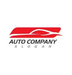speed auto car logo template icon design vector image