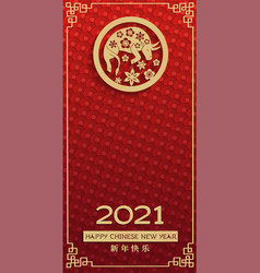 vertical 2020 chinese new year ox red greeting vector image
