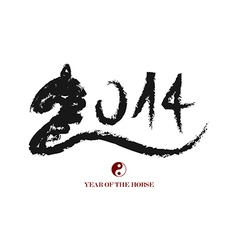 Chinese new year of the Horse brush composition vector image vector image
