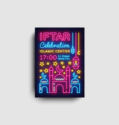 Iftar party invitations poster template vector