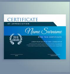 Modern blue certificate and award design template vector