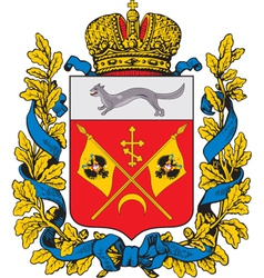 Orenburg Coat-of-arms vector image vector image