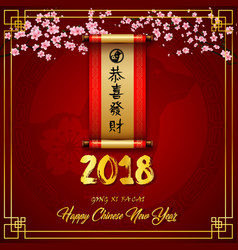 Happy chinese new year 2018 card with scroll and c vector