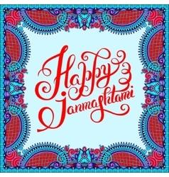 happy krishna janmashtami hand lettering vector image