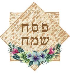 Happy passover jewish lettering and matza vector