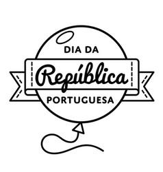 portugal republic day greeting emblem vector image