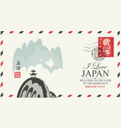 postal envelope with japanese landscape and pagoda vector image