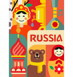 Russia culture travel set vector