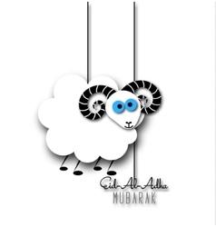 Eid-Al-Adha greeting card with sheep vector image