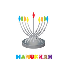 Jewish traditional holiday hannukah icon vector