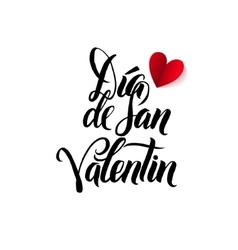 Valentines Day Spanish Black and Red Lettering vector