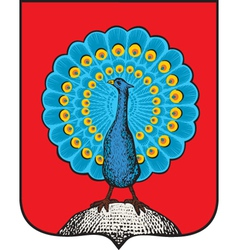 Serpukhov Coat-of-Arms vector image