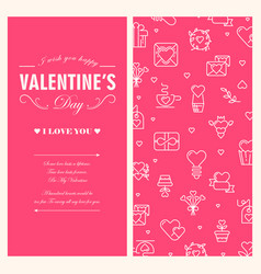 amourous valentines day greeting card vector image