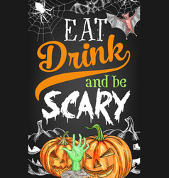 halloween party sketch poster holiday night vector image