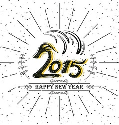 2015 Vintage New Year Typographical vector