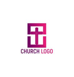 logo of the church christian symbols vector image