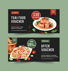 Thai food voucher design with papaya salad vector