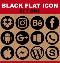black flat icon set one image vector image vector image