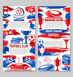 soccer football club posters vector image