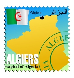 Algiers - capital of algeria vector