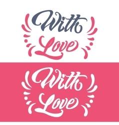 Romantic phrase for Valentine Day vector image
