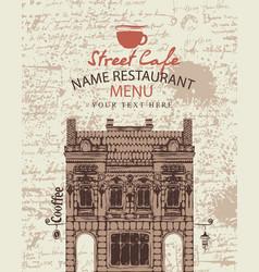 cover menu for a sidewalk cafe vector image