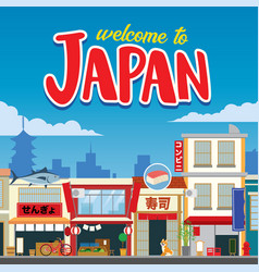Greeting welcome to japan with traditional vector