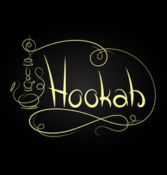hookah design vector image