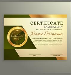 Premium luxury certificate of achievement in vector