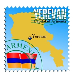 Yerevan - capital of armenia vector